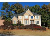 View 1605 Kingsley Ct Nw Lawrenceville GA
