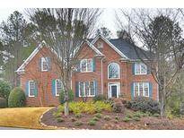 View 814 Forest Path Ln Alpharetta GA