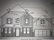 View 2469 Park Estates Dr Snellville GA