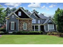 View 963 Kinghorn Dr Nw Kennesaw GA