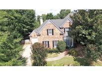 View 880 Haven Oaks Ct Se Atlanta GA